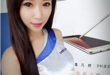 tek072 清新甜美身材诱人的小鱼安安,是会主持又会设计的才华洋溢小姐姐!-蜗牛扑克官方-GG扑克