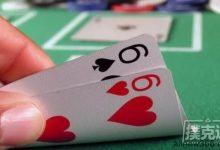 德州扑克技巧-在按钮位拿到小对子怎么打最好?-蜗牛扑克官方-GG扑克
