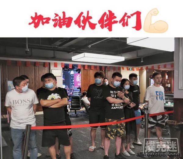 2020盛京杯第五季   9人FT诞生!朱宁以3805000记分牌成为CL!