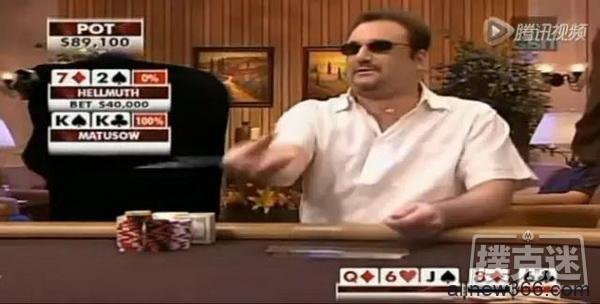 德州扑克牌局分析-拿着27打出AA的气势!