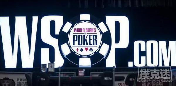2020 WSOP多位冠军诞生,两项大赛进入决赛桌!