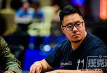 香港选手Danny Tang希望再赢一条金手链-蜗牛扑克官方-GG扑克