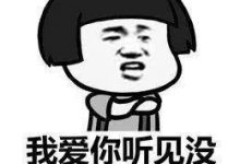 """娜扎杨颖天仙结合体就这?形象幻灭人品搭救!为粉丝以身试""""秃""""?!-蜗牛扑克官方-GG扑克"""