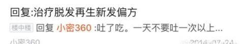 大胃王桐桐哭诉离婚,老公坐享600万?催吐暴食祸害的可是她的生命!