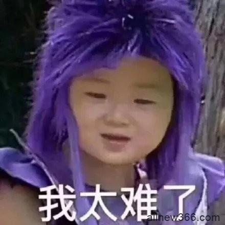 """网红版""""林有有""""!怀孕做三,勒索100万,lu一丝前夫携旧三又来坑她了?"""