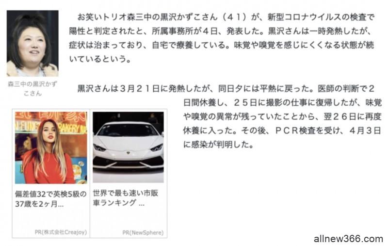 ibw518z SOD暗黑界今日资讯