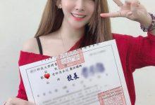 SAMA-385台湾美女老师爆红,小编都忍不住流口水-蜗牛扑克官方-GG扑克