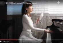 SSNI-659韩国正妹演奏钢琴,上围明显晃动,引发网友围观-蜗牛扑克官方-GG扑克