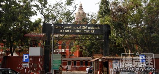 马德拉斯高等法院希望印度在线扑克有监管体系