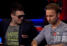 Daniel Negreanu接受Doug Polk的单挑挑战-蜗牛扑克官方-GG扑克