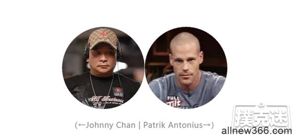 "Johnny Chan上演史上最快德州扑克单挑,""东方快车""绝非浪得虚名"