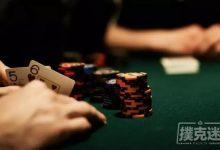 """用这种方式诈唬简直是在""""自杀""""-蜗牛扑克官方-GG扑克"""