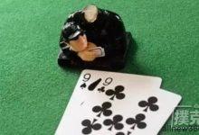 中等对子很难搞?记住这最关键的两点-蜗牛扑克官方-GG扑克