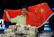 """华裔""""德扑之王""""老邱经典实战牌例-蜗牛扑克官方-GG扑克"""