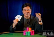 如何打好手牌QQ——老邱经典实战德州扑克牌例(2)-蜗牛扑克官方-GG扑克