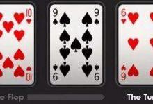 德州扑克中没有强牌+被开几枪=转牌只能小心翼翼?-蜗牛扑克官方-GG扑克
