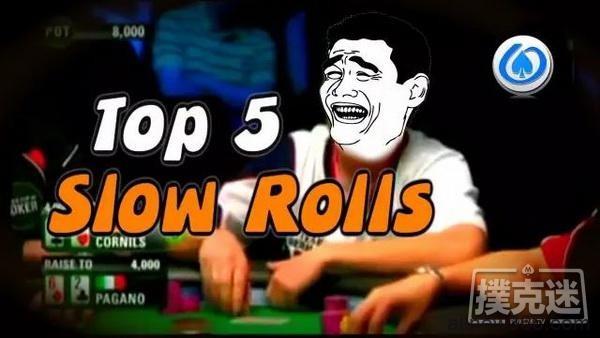 这是德州扑克桌上最不能容忍的行为