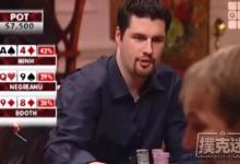 前高额桌职业选手Brad Booth失踪,情况令人担忧-蜗牛扑克官方-GG扑克
