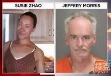 华裔女牌手遭焚尸案告破,疑犯是60岁流浪汉,有性侵案底-蜗牛扑克官方-GG扑克