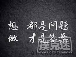 第十二届创新中国论坛——聚焦棋牌创新发展模式,就差你了
