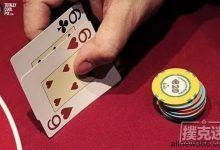 你知道吗:德州扑克翻牌中暗三的概率为11%,是中明三条的10倍!-蜗牛扑克官方-GG扑克
