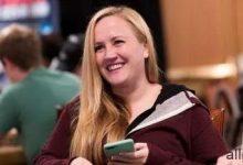 Jamie Kerstetter指控丹牛故意破坏了她的职业生涯-蜗牛扑克官方-GG扑克