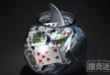 紧凶玩家也可能是鱼?7大特征教会你辨别-蜗牛扑克官方-GG扑克