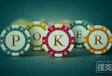 新手在德州扑克牌局中经常犯的5个错误,你要注意咯!-蜗牛扑克官方-GG扑克