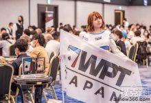 WPT日本丨主赛事再破纪录!203名选手晋级DAY2-蜗牛扑克官方-GG扑克