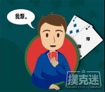 德州扑克可重够锦标赛的三个小贴士