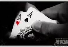 一个简单的动作让对手给我们看免费牌,还能赢大锅-蜗牛扑克官方-GG扑克
