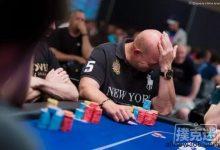 德州扑克反演法:想要赢?反过来先想想如何才能保证输-蜗牛扑克官方-GG扑克