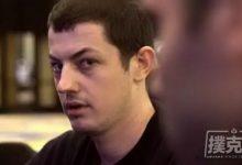 这家伙既能赢下扑克TV最大底池,也曾在澳门一把输一亿-蜗牛扑克官方-GG扑克