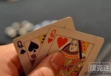 德州扑克中这手QQ没打错,却眼睁睁看着对手把我清空-蜗牛扑克官方-GG扑克