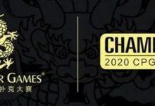 2020CPG®三亚总决赛疫情防控特别须知补充(汕尾/深圳)及参赛须知-蜗牛扑克官方-GG扑克