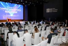 第十二届创新中国论坛在京圆满成功 棋牌电竞产业联盟正式成立-蜗牛扑克官方-GG扑克