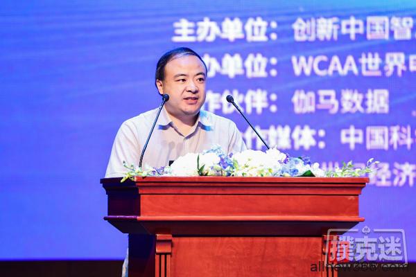 第十二届创新中国论坛在京圆满成功 棋牌电竞产业联盟正式成立