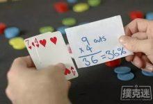 德州扑克中有多少张补牌,你能算对吗?-蜗牛扑克官方-GG扑克
