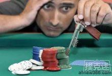 德州扑克中老是在赢,这个时候你应该注意什么-蜗牛扑克官方-GG扑克