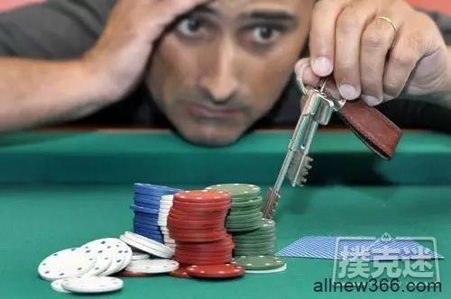 德州扑克中老是在赢,这个时候你应该注意什么