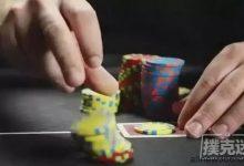 德州扑克时你该学一学超池下注的应用-蜗牛扑克官方-GG扑克