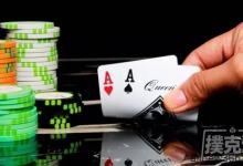 你一直这么玩德州扑克中的AA?难怪它次次成为你的噩梦-蜗牛扑克官方-GG扑克