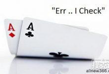 """德州扑克中拿到强牌只会用慢打""""下套""""?你太嫩了-蜗牛扑克官方-GG扑克"""