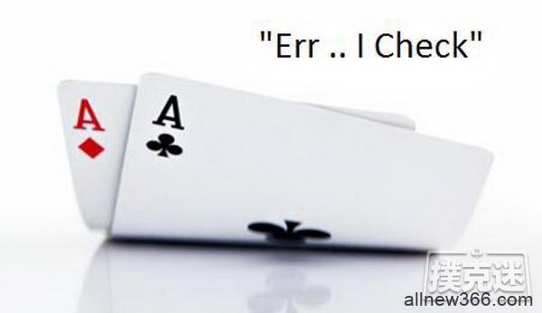 """德州扑克中拿到强牌只会用慢打""""下套""""?你太嫩了"""