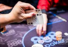 关于德州扑克中AA的一些小常识,你知道多少?-蜗牛扑克官方-GG扑克