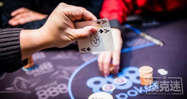 关于德州扑克中AA的一些小常识,你知道多少?