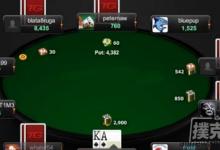 """大量""""机器人""""入侵,50家国际扑克网站被赢走大约350万-蜗牛扑克官方-GG扑克"""