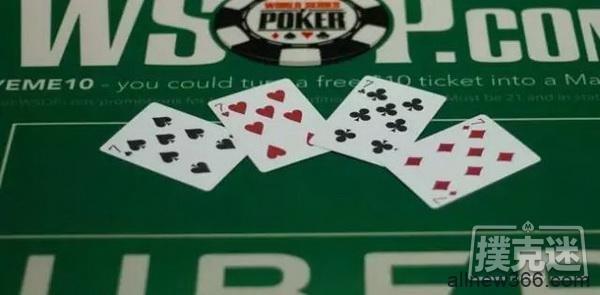 在德州扑克比赛里丢掉四条?你以为这是007电影吗!