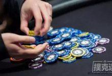如果德州扑克中你常有这五种想法,它们会让你输很多!-蜗牛扑克官方-GG扑克