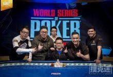 香港选手曾恩盛赢得职业生涯第二条金手链-蜗牛扑克官方-GG扑克
